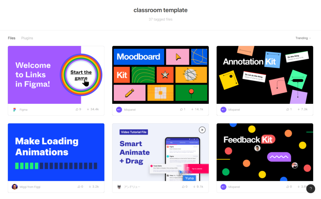 Figma For Students - Templates